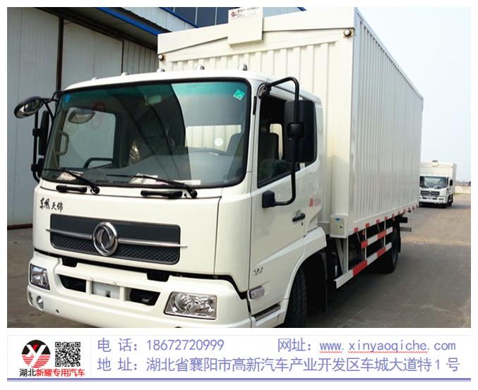 东风天锦7.6米飞翼车(国四)