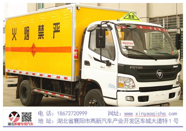 福田欧马可4.4吨爆破车