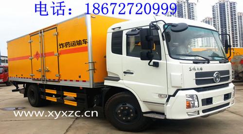 东风天锦10吨炸药车(国五)