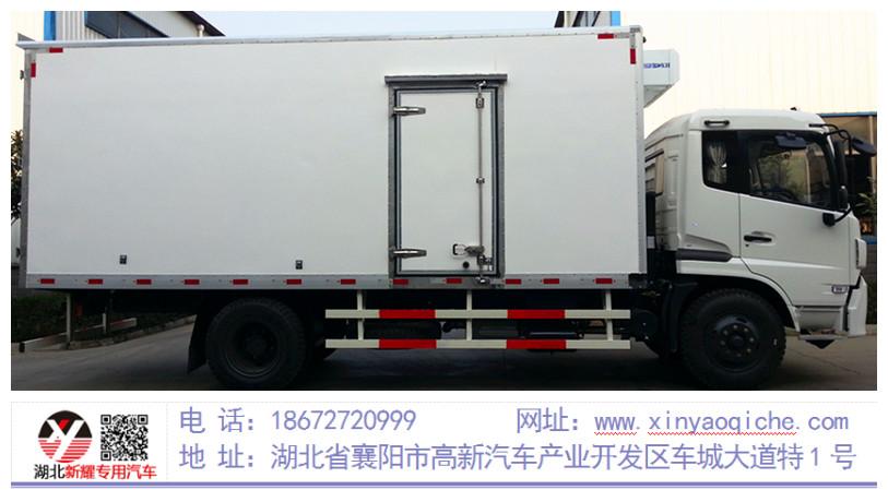 东风天锦7.4米冷藏车