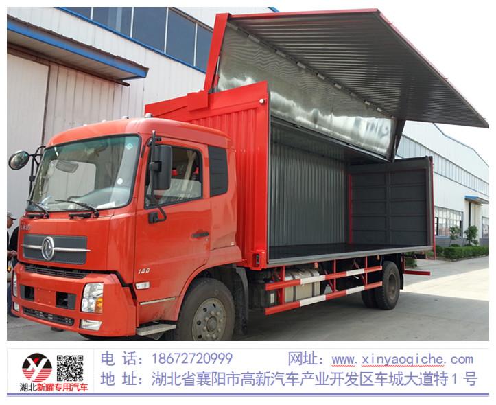 东风天锦7.6米翼开启厢式车